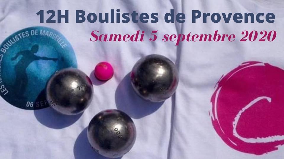 12h Boulistes de Provence 2020